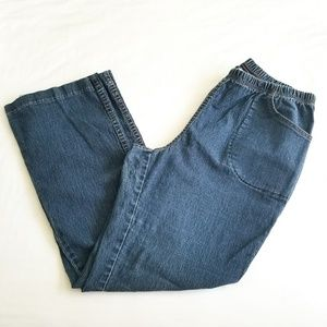 🆕️Boot Leg Stretch Jeans